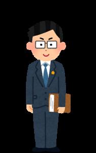 債務整理に強い弁護士の選び方|失敗しない弁護士選び