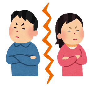 債務整理と離婚