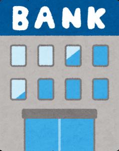 銀行口座凍結