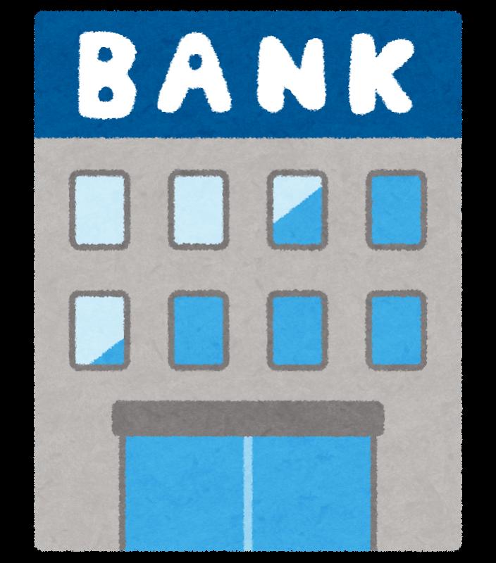 借金返済は借金一本化(おまとめローン)より弁護士に相談するべき