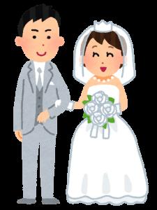債務整理と結婚